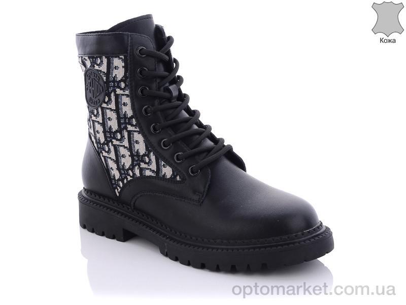Купить Ботинки женские 388150031B Gemeiq черный, фото 1