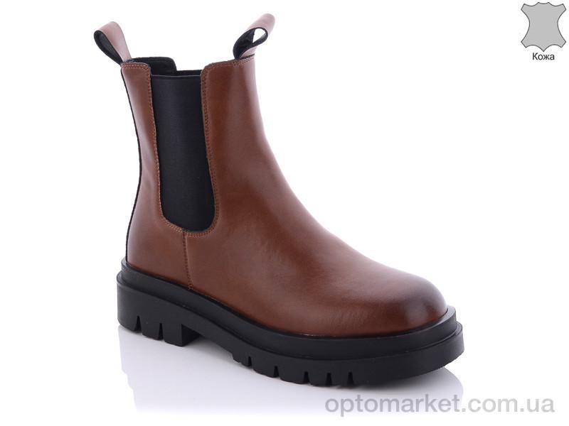 Купить Ботинки женские 388152019B l.brown Gemeiq коричневый, фото 1