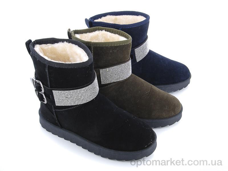 Купить Угги женские 829 mix Class Shoes микс, фото 1