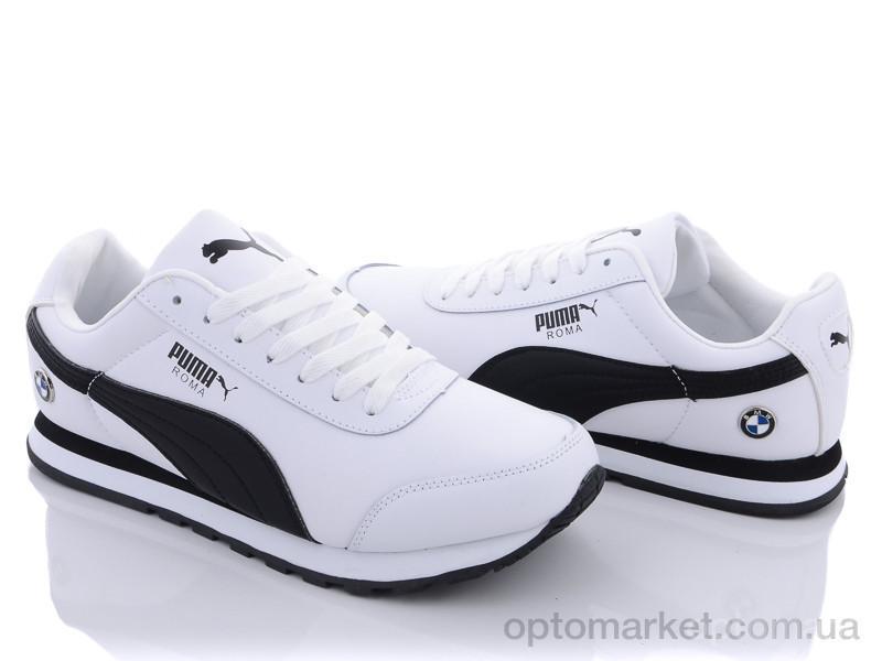 Купить Кроссовки мужчины A202-8 Puma белый, фото 1