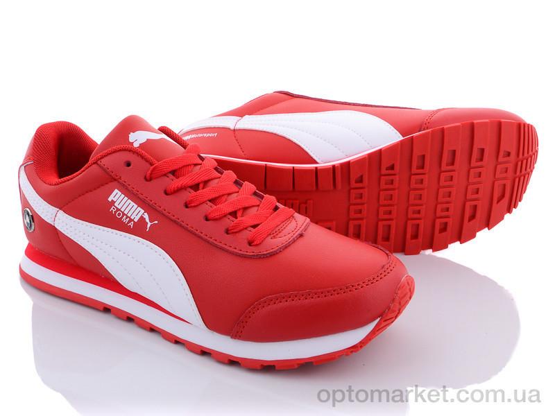 Купить Кроссовки мужчины A202-9 Puma красный, фото 2