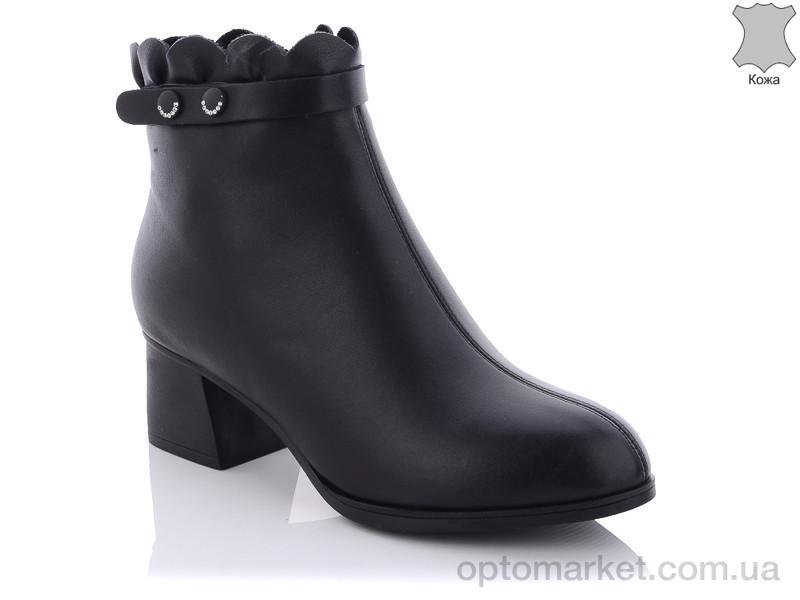 Купить Ботинки женские A5166 Gemeiq черный, фото 1