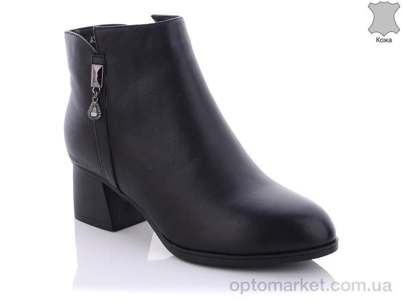 Купить Ботинки женские A5169 Gemeiq черный, фото 1