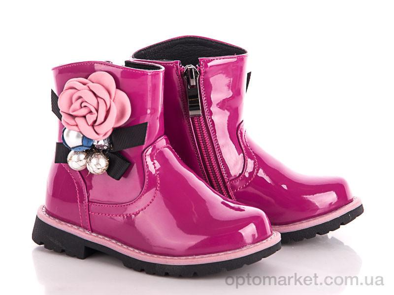 Купить Сапоги детские A9025-L51-C roze Babysky розовый, фото 1