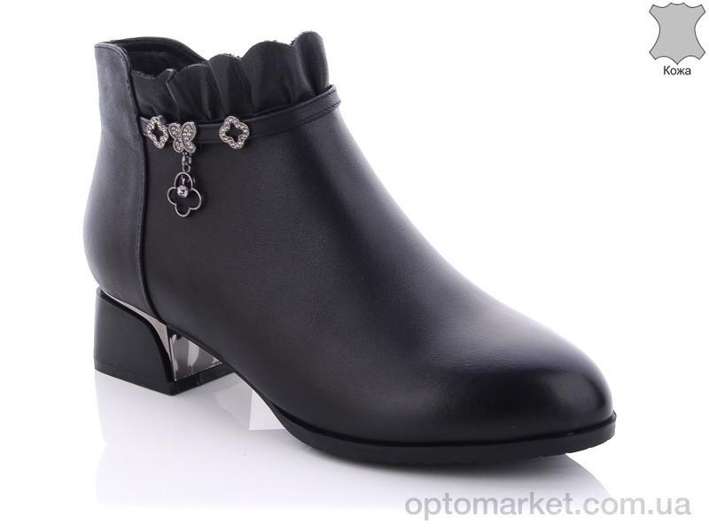 Купить Ботинки женские A9195 Gemeiq черный, фото 1