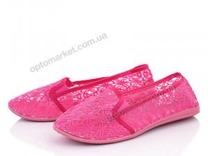 Купить Слипоны женские 1160 Zoom розовый