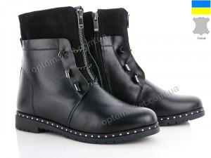Купить Ботинки женские 12-1 Mermaid черный