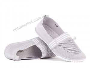 Купить Кроссовки женские 142376 Solemate серый