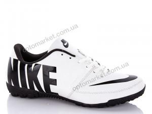 Купить Бутсы мужчины A3132-3 Nike белый