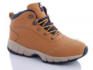 Купить Ботинки мужчины A8920-5 Nike camel
