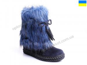 Купить Сапоги женские ACB 1762 ACB синий