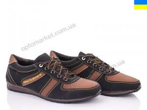 Купить Кроссовки мужчины Ankor T21 коричневый Ankor синий
