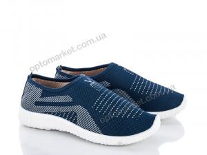 Купить Кроссовки мужчины B3 Class Shoes синий