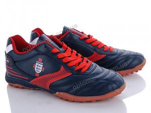 Купить Футбольная обувь детские B8010-7S Demax синий