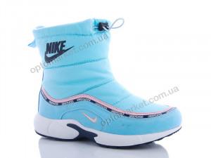 Купить Дутики женские B8923-7 Nike голубой