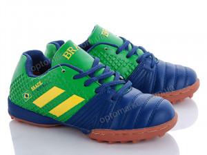 Купить Футбольная обувь детские D8008-4S Demax синий