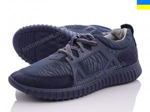 Купить Кроссовки мужчины Dago 90-1 синий Dago синий