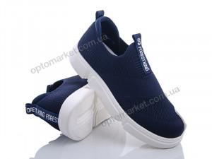 Купить Кроссовки детские E10830 Капитошка синий