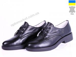 Купить Туфли женские Kostas 030 кожа чёрн Kostas черный