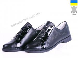 Купить Туфли женские Kostas 057 чёрн Kostas черный