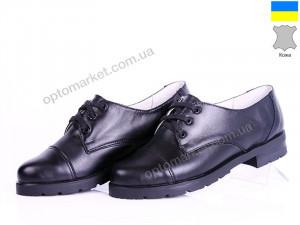 Купить Туфли женские Kostas 491 чёрн Kostas черный