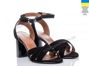 Купить Босоножки женские Larose 2098з Larose черный