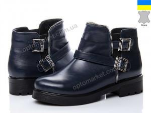 Купить Ботинки женские LaRose 2153син ц LaRose синий
