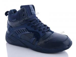 Купить Ботинки мужчины M1883-5 Supo синий