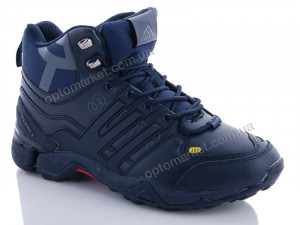 Купить Ботинки мужчины M1897-2 Supo синий