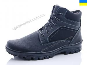 Купить Ботинки мужчины Pilot Б28 черный Pilot черный