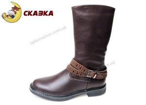 Купить Сапоги детские R516036057 BR Сказка коричневый