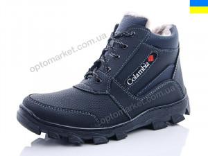 Купить Ботинки мужчины Roksol Б35 нубук-черный Roksol черный