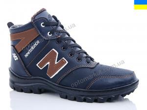 Купить Ботинки мужчины SunShine Б14 сине-коричневый SunShine синий