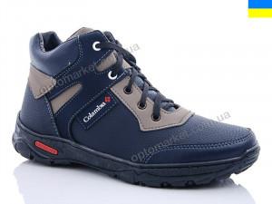 Купить Ботинки мужчины SunShine Б15 сине-оливковый SunShine синий