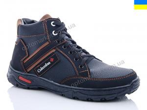 Купить Ботинки мужчины SunShine Б16 черно-коричневый SunShine черный