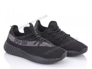 Купить Кроссовки мужчины W39 black Adidas черный