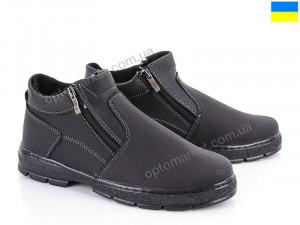 Купить Ботинки мужчины Yulius A41 черный Yulius черный