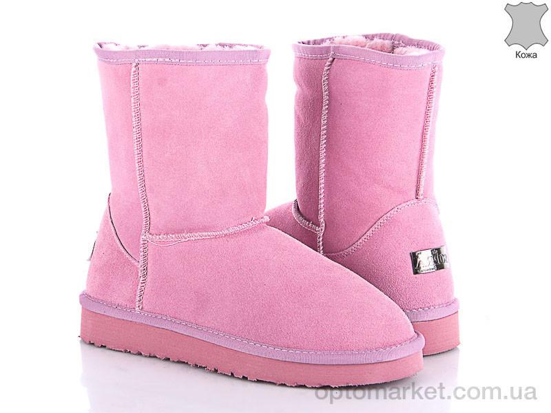 Купить Угги женские 131143 Sopra розовый, фото 2