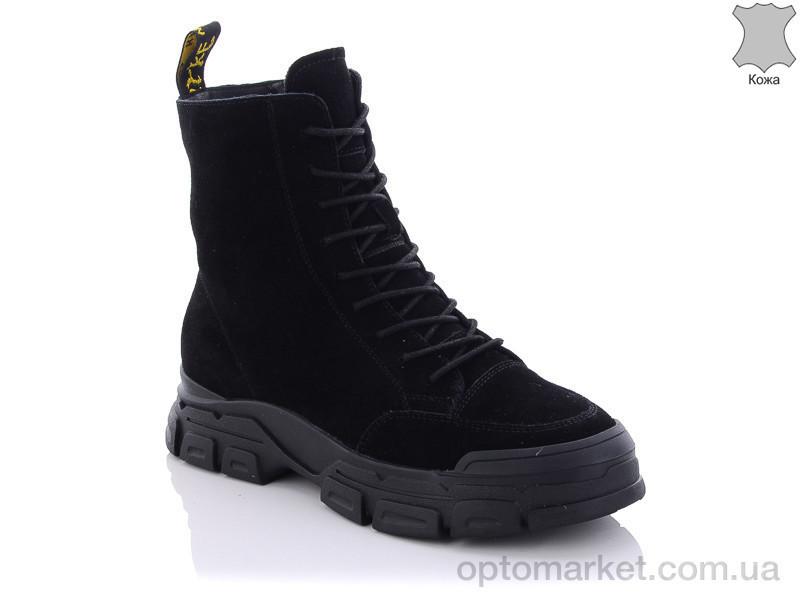 Купить Ботинки женские 388152026B-1 Gemeiq черный, фото 2