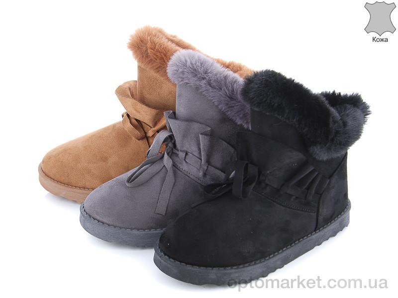 Купить Угги женские 7809CGB mix Class Shoes микс, фото 2