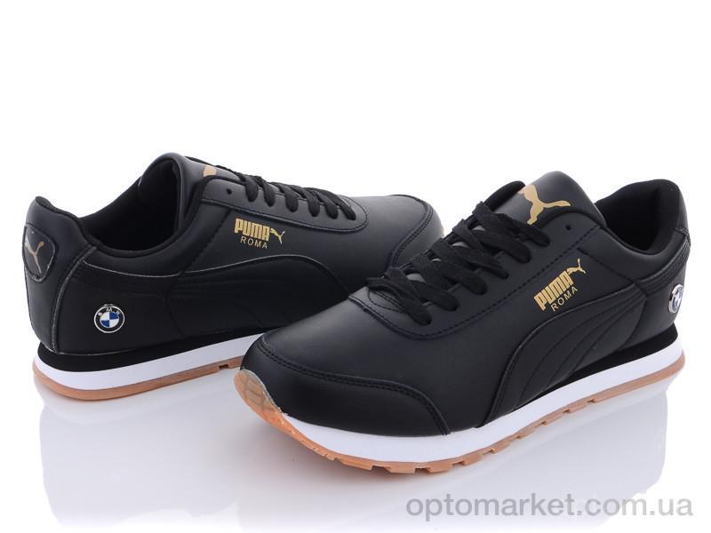 Купить Кроссовки мужчины A202-2 Puma черный, фото 3