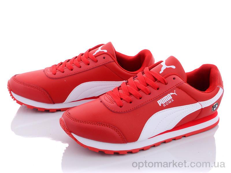 Купить Кроссовки мужчины A202-9 Puma красный, фото 3