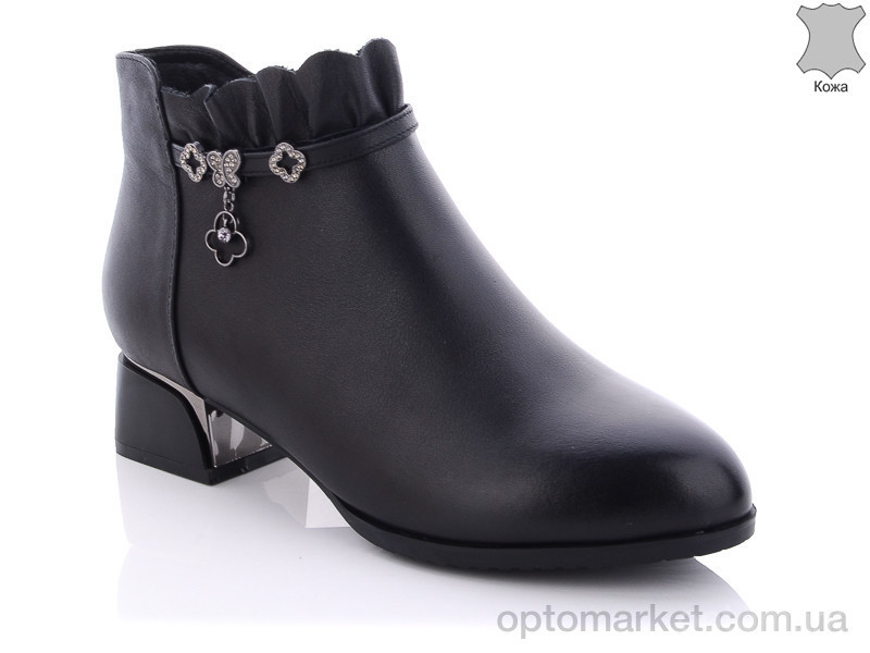 Купить Ботинки женские A9195 Gemeiq черный, фото 2
