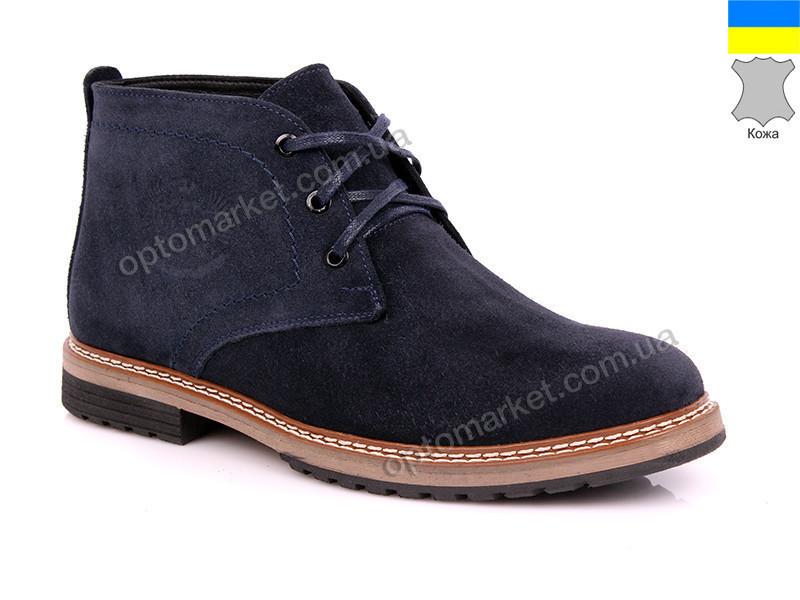 Купить Ботинки мужчины Anry Б-33син  вел Anry синий, фото 2