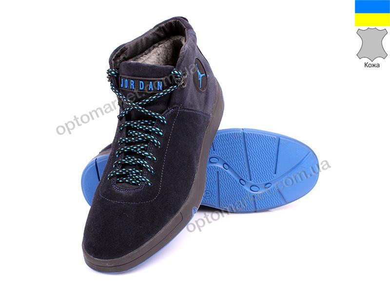 Купить Ботинки мужчины Anry Б-36-1син вел Anry синий, фото 2