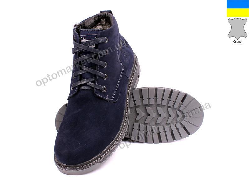 Купить Ботинки мужчины Anry Б-65син нуб Anry серый, фото 2