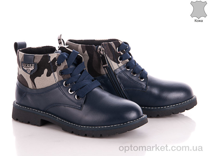 Купить Ботинки детские B7138-01-B blue Babysky синий, фото 2