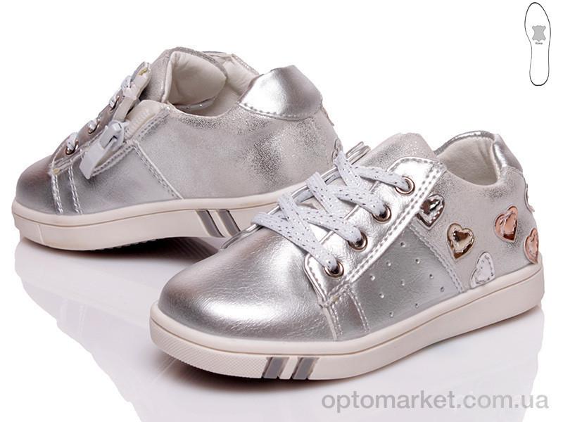 Купить Кроссовки детские Prime 2797 серый Prime серебряный, фото 2