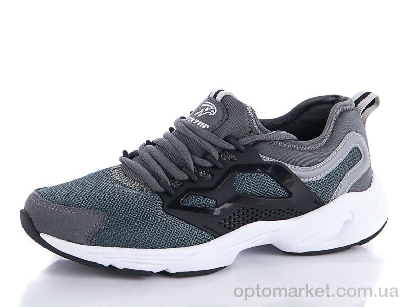 Купить Бутсы детские PWL18150 d.grey-white Razor серый, фото 2