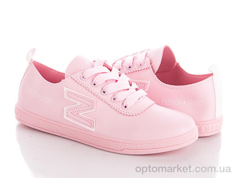 Купить Мокасины женские T108 pink Class Shoes розовый, фото 2